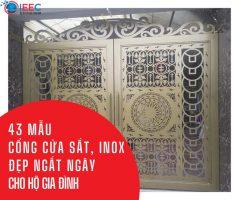43 mẫu cổng cửa sắt cắt bằng Laser cho các hộ gia đình